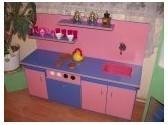 ХАХО ЕТИ - Продукти - Оборудване за детски градини