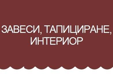 КРИЕЙТИВ ПИП